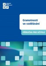 gramotnosti-ve-vzdelavani1