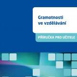 gramotnosti-ve-vzdelavani11