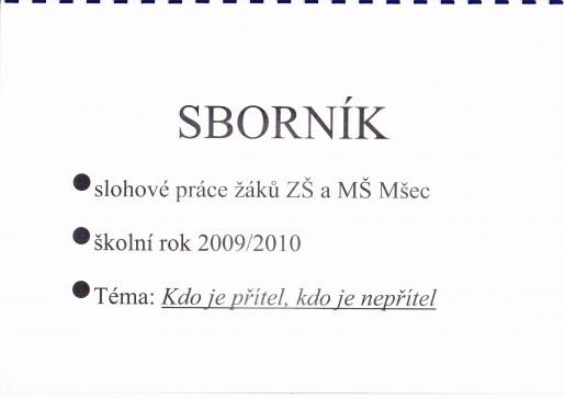 sbornik_zs_msec1